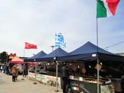 Continental Street Market.